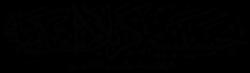 سایت رسمی حسینیه کربلاء المقدسه