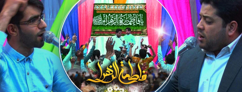 شب ولادت حضرت زهرا (سلام الله علیها) 1395/1438 - ملا علی حداد - ملا محمد معتمدی