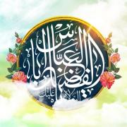 جشن ولادت حضرت عباس (سلام الله علیه)